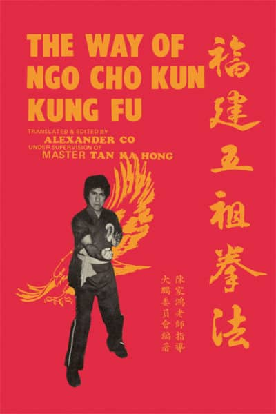 Way of Ngo Cho Kun Kung fu